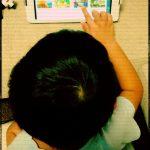 子供とスマートデバイス
