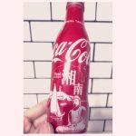 コカ・コーラ地域限定ボトルに出会いました!