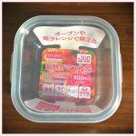 ダイソーリピート購入品『耐熱ガラス食器』♪