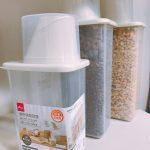 ダイソー『穀物保存容器』が便利♪