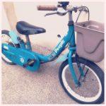 自転車DIY♪